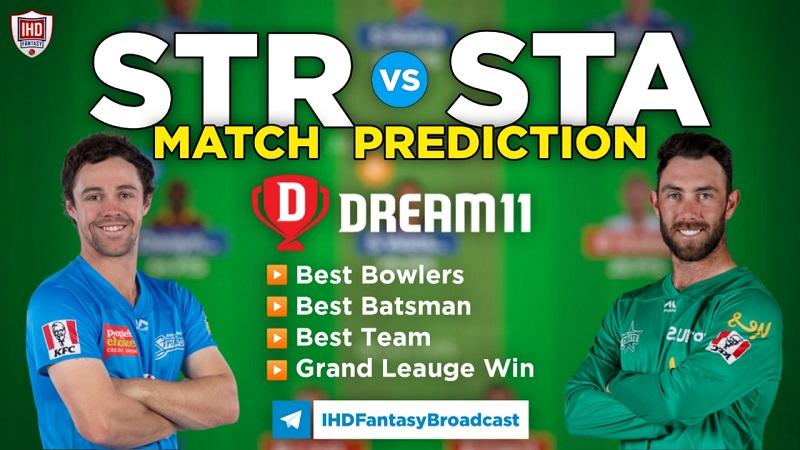 STR vs STA Dream11 Team Prediction