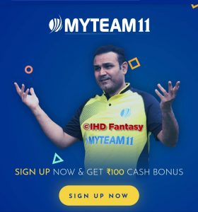 Steps To Get Rs 100 On Signup In MyTeam11 Cricket Fantasy