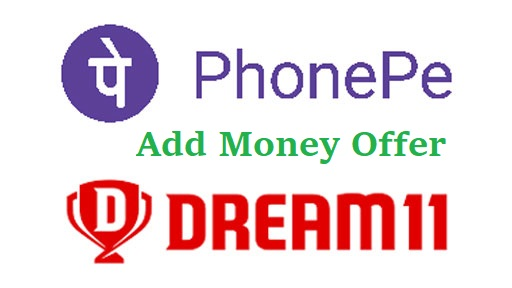 dream11 phonepe offer