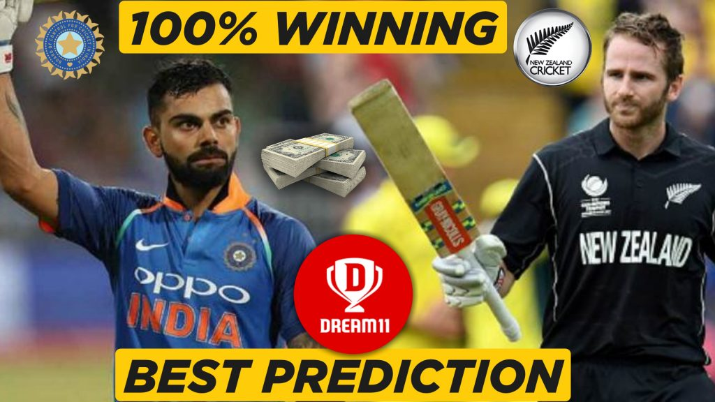 IND vs NZ 4th Warm-up – ICC Cricket World Cup 2019 Dream11 Team