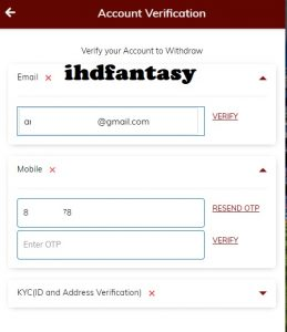 howzat mobile verification