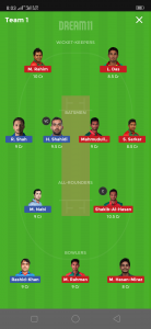 AFG vs BAN Dream11 Team for today'
