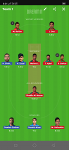 AFG vs BAN Dream11 Team for today's match