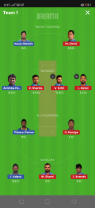 IND vs SL Dream11 Team Small League