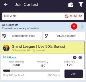 play11 paid leagues join process