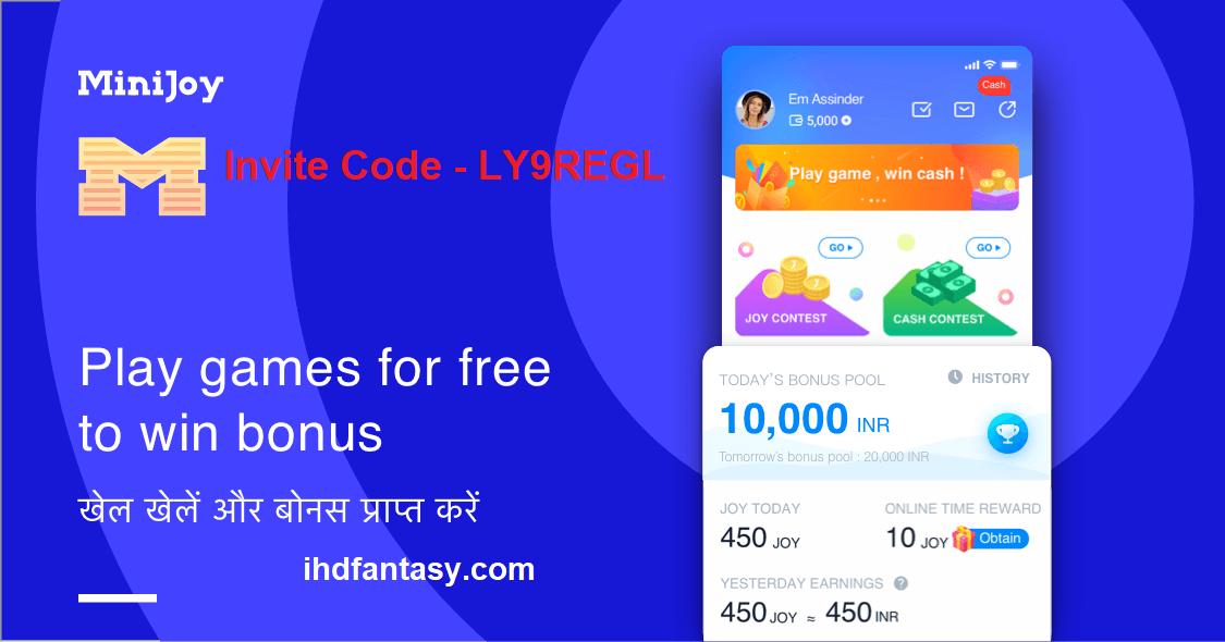 minijoy invite code