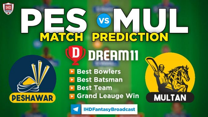 PES vs MUL Dream11 Team Prediction for Today's PSL Match