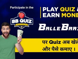 ballebaazi cric quiz game