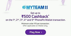 Myteam11-phonepe-offers