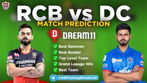 IPL 2020 – Match 55, DC vs RCB Dream11 Team Prediction Today Match