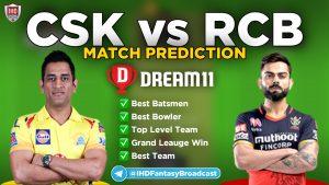 IPL 2020 – Match 44, RCB vs CSK Dream11 Team Prediction Today Match