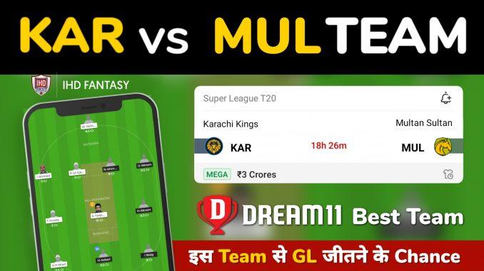 KAR vs MUL Dream11 Team Prediction PSL 9th Match 2021