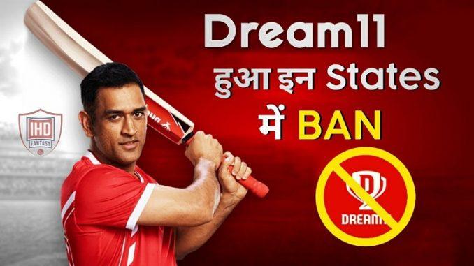 Dream11 banned in Tamilnadu